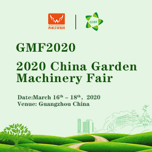 GMF banner(300x300)